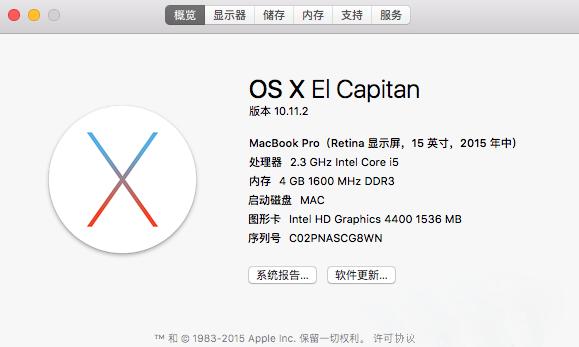 OS X El 10.11.2  (15C50)正式版   原版安装镜像