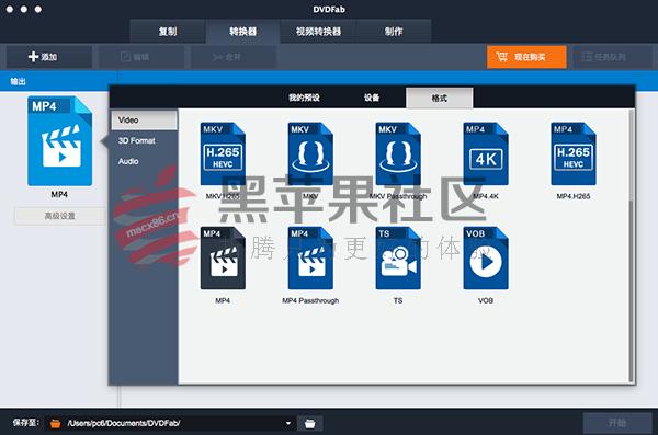 DVDFab For Mac v9.3.1.8 蓝光DVD制作、转换、管理