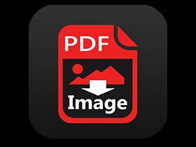 PDF to Image Pro v3.3.7 for Mac | PDF转换为图片工具