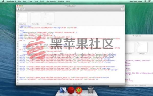 Smultron 9 For Mac v9.2 强大的文本开发编辑器