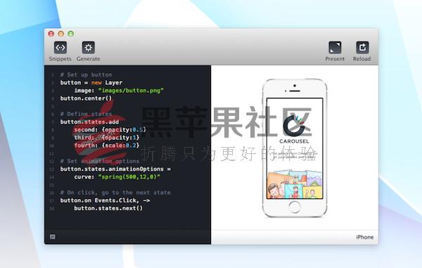 Framer Studio For Mac v79 移动交互原型设计工具