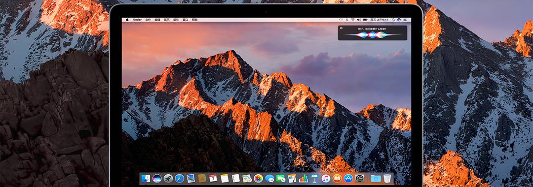 MacOS Sierra 10.12.3 (16D32) 正式版 自带 Clover v2.3k r3983 黑苹果原版镜像
