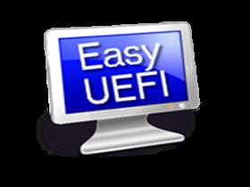 EasyUEFI v2.2 | 轻松管理EFI/UEFI启动项
