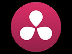 DaVinci Resolve Studio 12.5.2 + easyDCP for Mac破解版下载 达芬奇调色