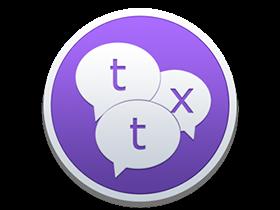 Textual For Mac v7.0.8 IRC网络聊天工具客户端