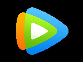腾讯视频 for Mac V1.02 优秀的在线高清视频客户