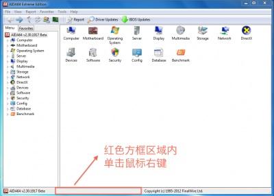 手动提取DSDT和SSDT教程