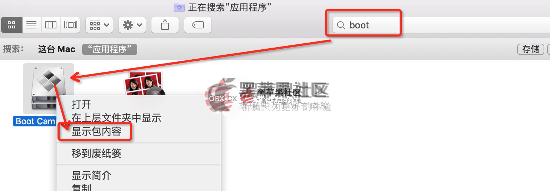 解除Boot Camp机型限制 利用U盘在Mac上安装Windows