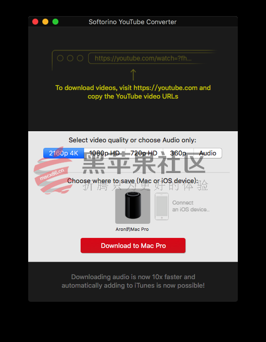 Softorino YouTube Converter v1.1.6 视频下载转换工具