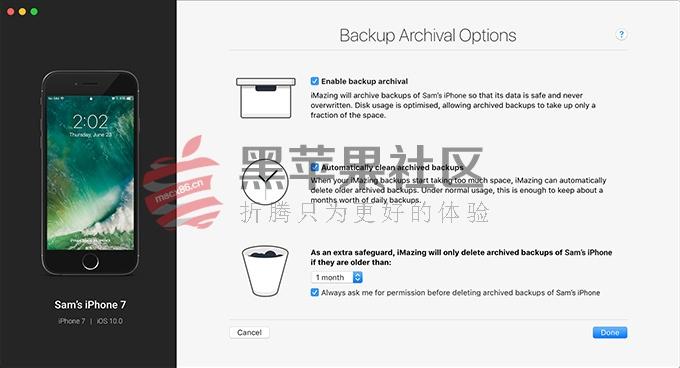 Mazing for Mac v2.5.2 实用的iphone设备管理软件
