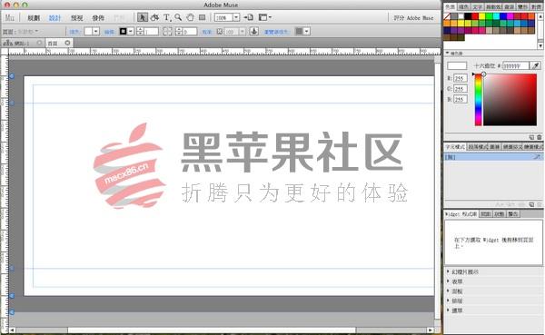 Adobe Muse CC For Mac v2017.2 网站设计开发工具