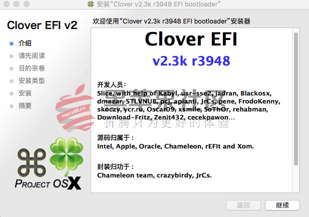 Clover v2.3k r3948 四叶草EFI文件、Pkg安装包、Win版三版齐发
