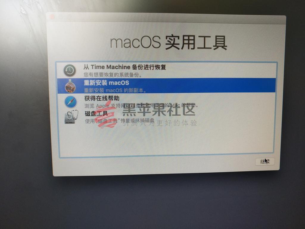 2016最详细的Clover四叶草安装MacOS Sierra10.12.1原版安装教程