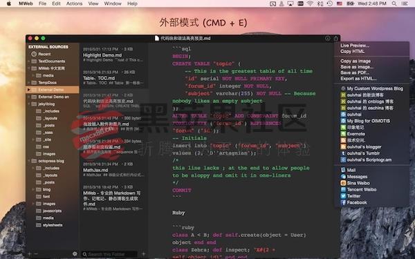 MWeb For Mac v3.2.3 专业的Markdown写作软件