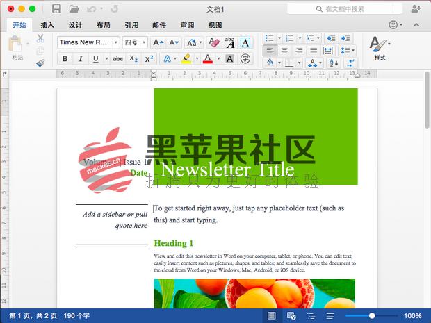 Microsoft Office 2016 for Mac v16.9 企业级公办软件套件