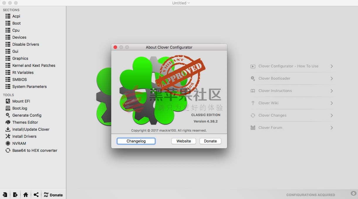 Clover Configurator v4.38.2 四叶草图形界面配置工具