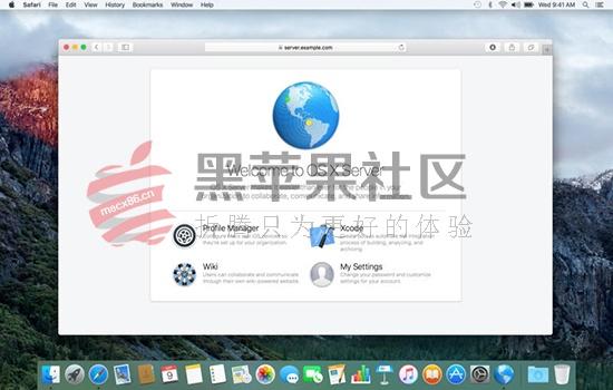 macOS Server V5.3.1 破解版 人人都能管理服务器