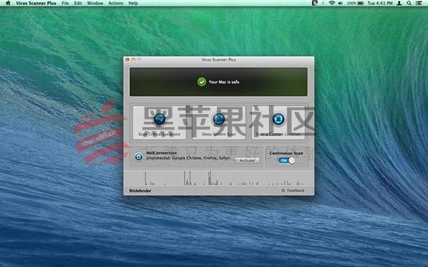 Virus Scanner Plus v3.9 for Mac平台上的杀毒软件