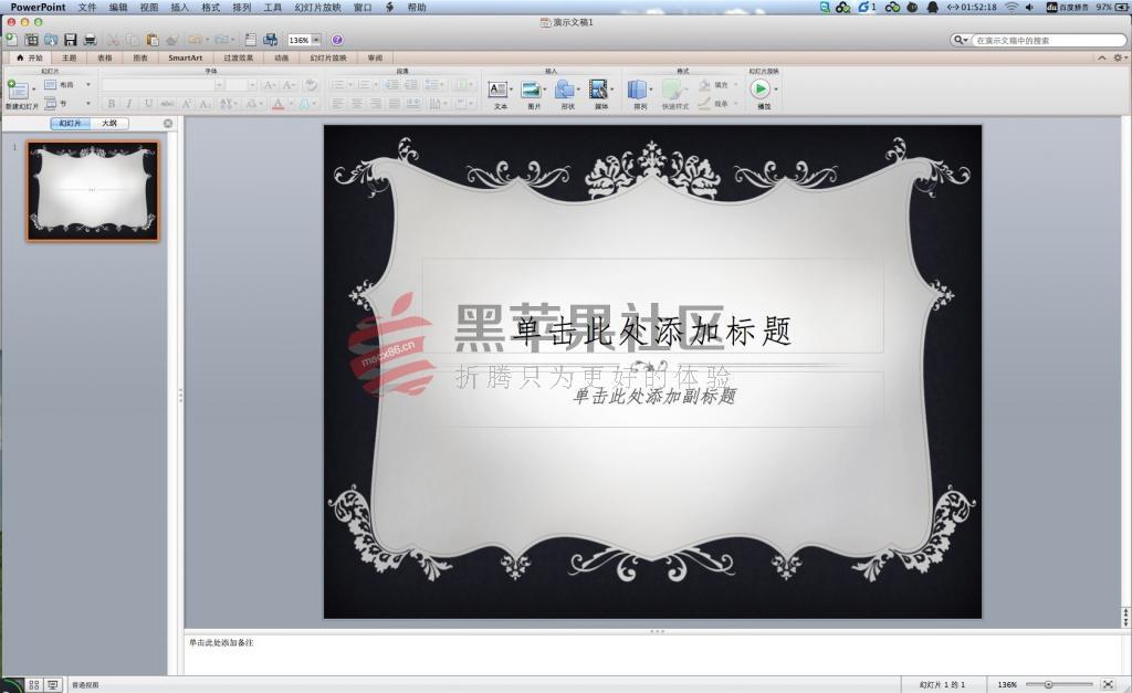 Office 2016 for Mac(15.34) | Mac办公软件套装下载