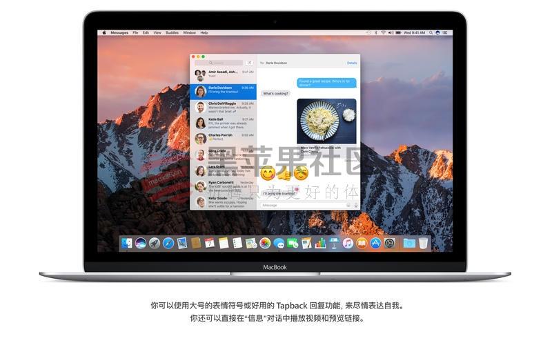 MacOS Sierra10.12.5 (16F73) 正式版 黑苹果懒人版CDR安装镜像