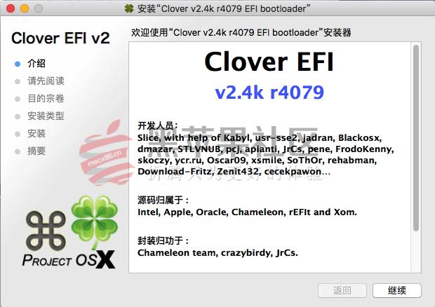 Clover v2.4k r4079四叶草EFI文件、PKG安装包、Win版三版齐发