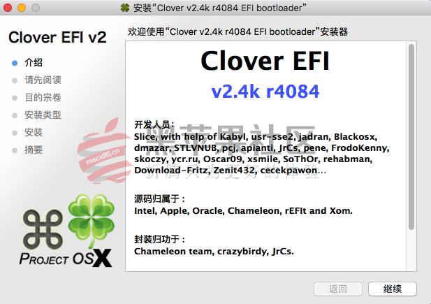 Clover v2.4k r4084四叶草EFI文件、PKG安装包、Win版三版齐发
