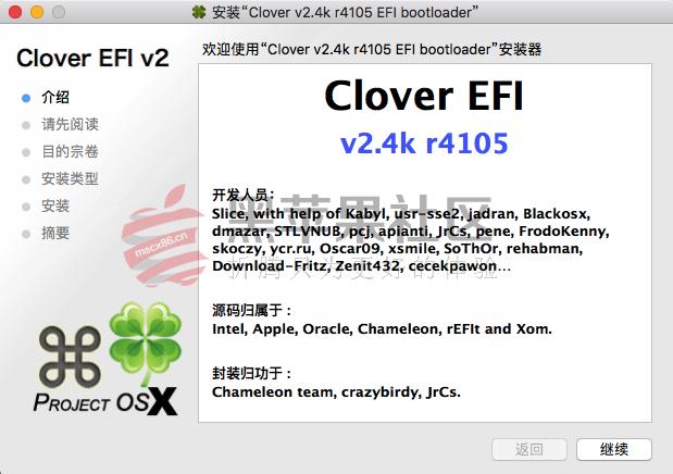 Clover v2.4k r4105四叶草EFI文件、PKG安装包、Win版三版齐发
