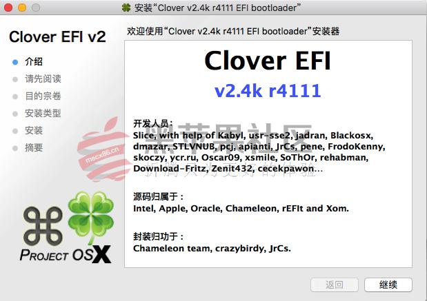 Clover v2.4k r4111四叶草EFI文件、PKG安装包、Win版三版齐发