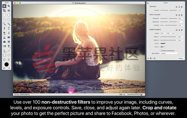 Acorn For Mac v6.5.3 轻量级图片处理工具PS替代者