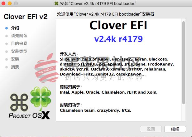 Clover v2.4k r4179 最新黑苹果四叶草引导工具