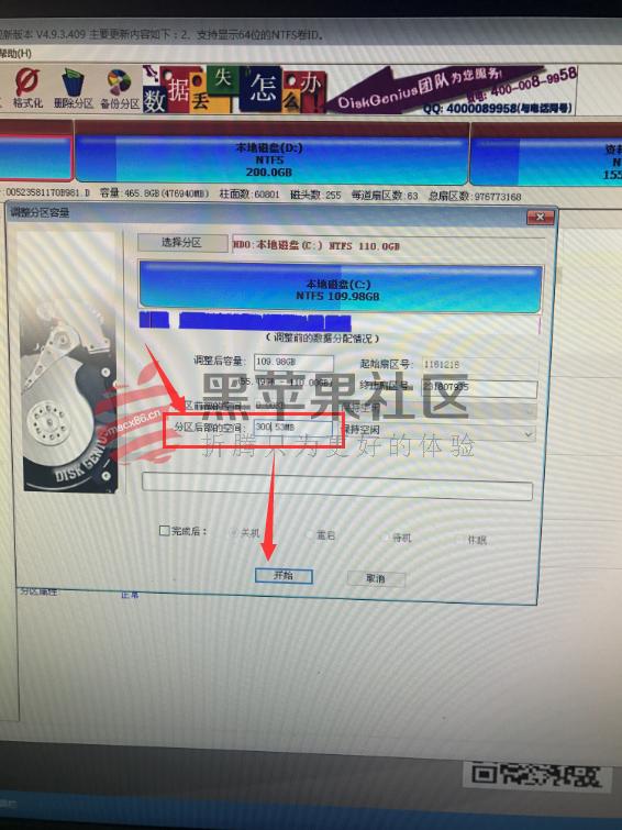 基础篇:硬盘MBR转GPT格式 WinPE安装Windows教程 支持无损