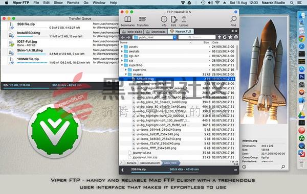 Viper FTP For Mac v4.0 功能强大的FTP客户端软件