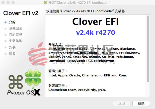 Clover v2.4k r4295 最新黑苹果四叶草引导工具 三版合一