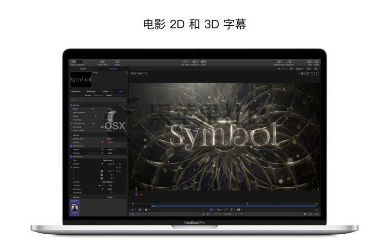 Compressor For Mac v4.4 苹果公司出品视频后期制作软件