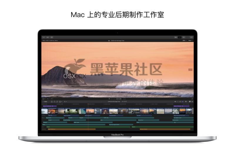 Final Cut Pro For Mac v10.4.3 最好用的视频后期剪辑工具