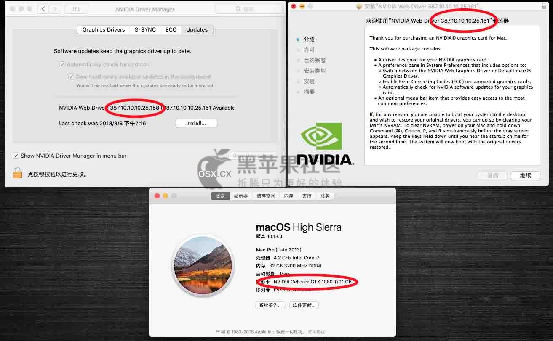 WebDriver-387.10.10.10.25.161 黑苹果nv显卡驱动支持10.13.3 (17D102)