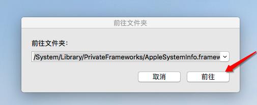 """八代处理器安装黑苹果 关于本机显示""""未知""""解决办法"""