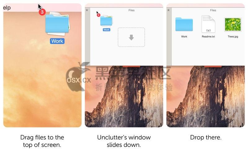 Unclutter For Mac v2.1.22d 实用的下拉式菜单工具