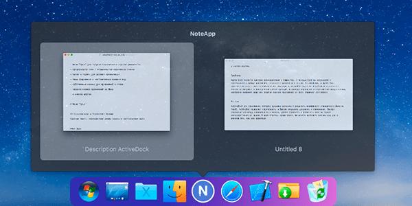 ActiveDock For Mac v1.1.21 专业的Dock个性定制增强工具