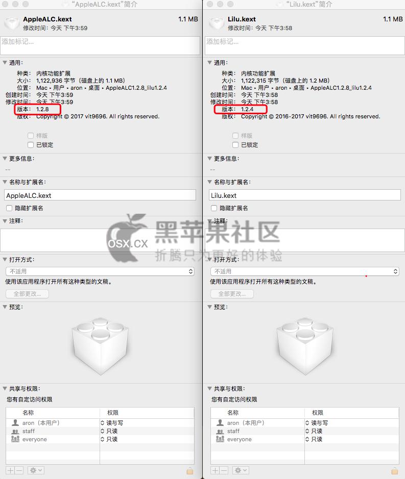 AppleALC.kext v1.2.8 For Lilu.kext v1.2.4 最新黑苹果仿冒声卡驱动