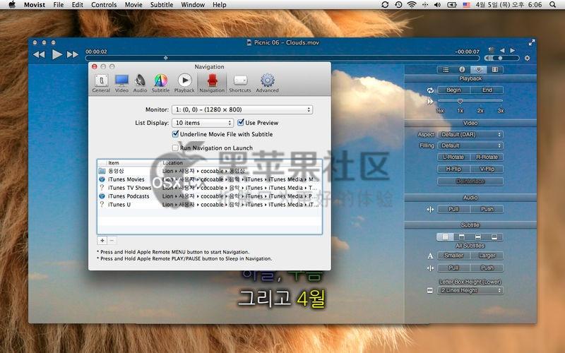 Movist For Mac v2.2.1.114 Mac下最好用的视频播放器