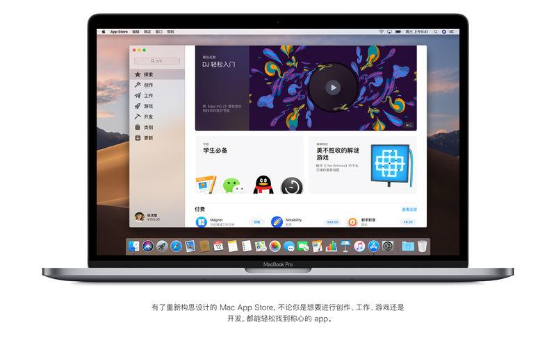 macOS Mojave 10.14.4(18E226) 自带Clover v2.4 r4905 黑苹果原版安装镜像
