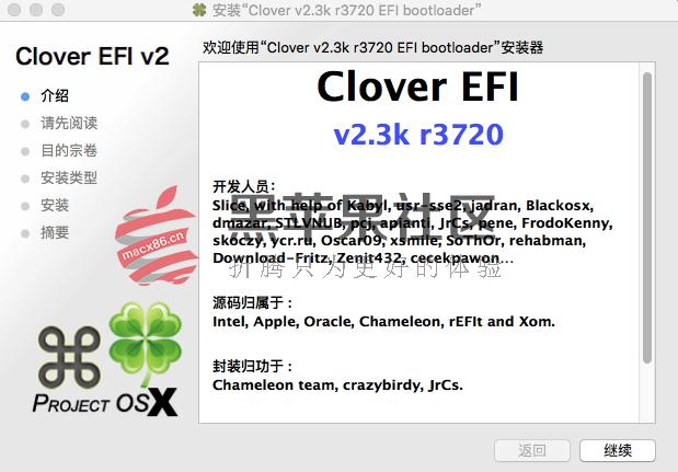 Clover v2.3k r3720 四叶草EFI文件、Pkg安装包、Win版三版齐发