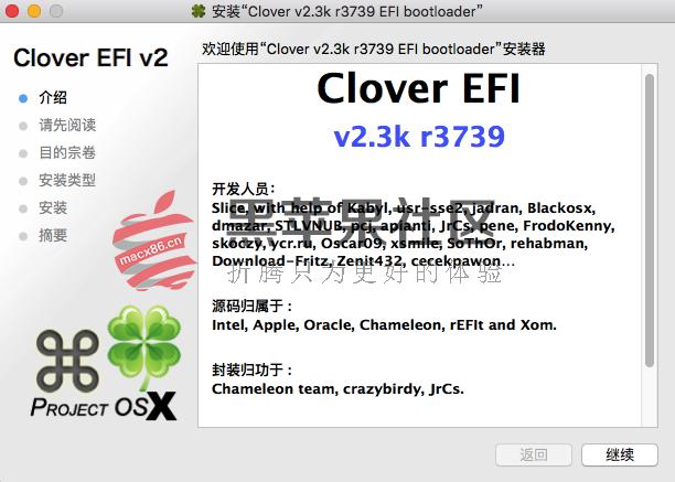 Clover v2.3k r3739 四叶草EFI文件、Pkg安装包、Win版三版齐发