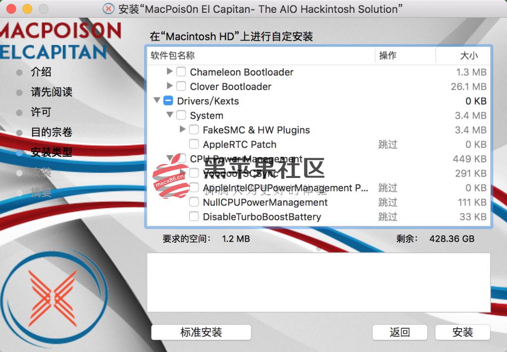 MacPois0n v3.0 For EI Capitan | 黑苹果驱动软件整合包